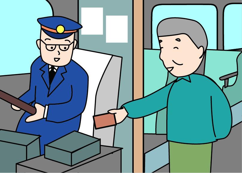 【バスでの両替に5000円札はNG!】慌てないために知っておきたい対処法を紹介!